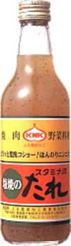 Gentaresioyaki