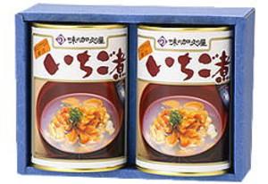 Akichigoni02