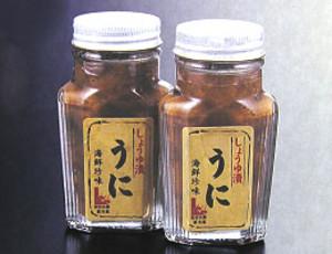 Iwayasyouyuuni