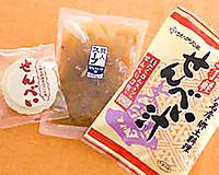 Aksenbeijiru02